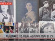 悲運の女優 禹仁姫(ウ・インヒ)の顔写真 日本で相次いで見つかる