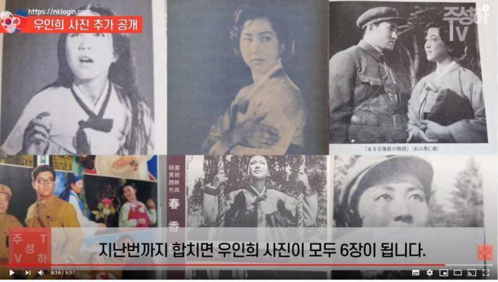 公開処刑された北朝鮮の最高美人はどんな顔立ちだったのか韓国人も注目