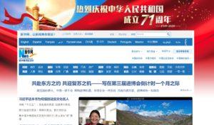 中国では報じられない韓国人銃殺事件