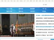 北朝鮮の軍事パレードを中国はどう伝えたか? にじみ出る複雑な本音