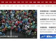 BTSメンバー演説へ中国が反発するワケ 世論が読めない中国政府