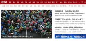 中国が反発したBTSメンバーのスピーチ