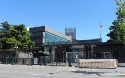 北京の韓国領事館