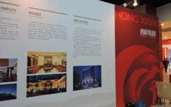 丹東中朝貿易博覧会