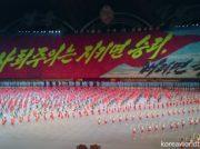 北朝鮮体制PR 10月10日ほぼ無観客での特別版マスゲーム公演?
