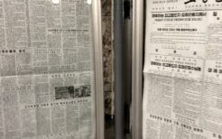 朝鮮労働党機関紙『労働新聞』