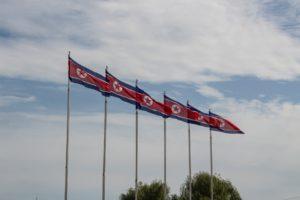 普通に買える北朝鮮国旗がデザインされたグッズ