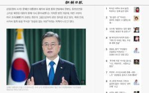 韓国企業の格付け。2021年の見通しは?