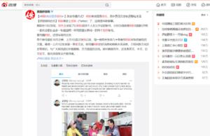中国政府の自信の現れか