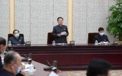 11月4日最高人民会議常任委員会第14期第11回総会