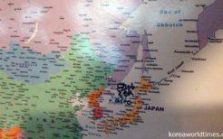 East Seaと加筆された地図