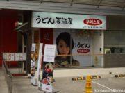 19年日本企業45社撤退 韓国から外資企業173社が消えた理由