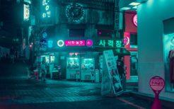 韓国経済2021