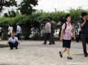 北朝鮮女性の喫煙率0%? 生活総和で非難も 禁煙法とたばこ統制法