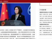中国未完成ワクチン北朝鮮へ提供か 中国主張の真逆が事実(1/2)