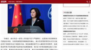 まだ未完成な中国製ワクチン