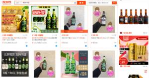 北朝鮮ビールを販売して外為法違反の疑いで書類送検