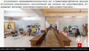 120人の北朝鮮芸術家が創作活動