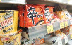 袋麺・カップ麺が並ぶ辛ラーメン