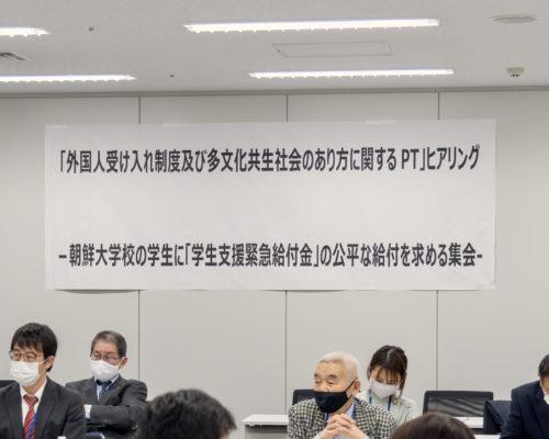 朝鮮大学生「民族教育は自分が何者であるかを知るために必要」