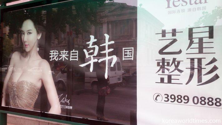 体験談風の宣伝投稿があふれる中国SNS