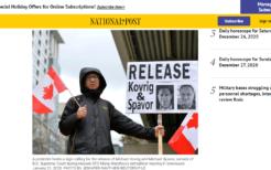 中国で拘束中の2人のマイケル氏の解放を訴える男性