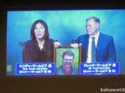死亡したオットー・ワームビア氏両親 個人が日本でできることを語る