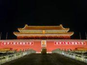 文革中国を追体験 ノスタルジー北朝鮮旅行で豊かさ実感する中国人