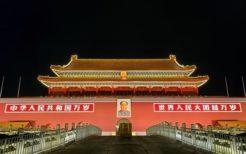北京・天安門広場