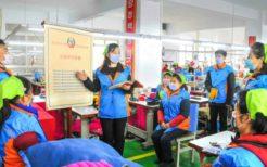 2020年12月27日付『労働新聞』掲載の平壌蒼光(チャングァン)衣類工場