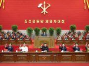 金正恩氏による事業総括報告の要旨 注目の国防・外交・経済を深堀り