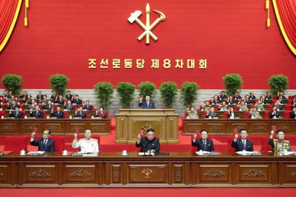 「党中央委員会事業総括報告」の全文公開