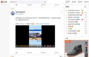 ユーチューブ禁止国の中国でユーチューバー?