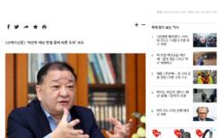 カン・チャンイル駐日韓国大使
