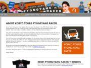 北朝鮮初インターネットゲーム平壌レーサー 牡丹峰楽団をBGMに走る