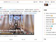中国人が驚く32時間 ロシア外交官一家が手押しトロッコ北朝鮮出国