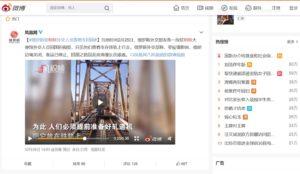32時間の国内列車移動に中国人もビックリ