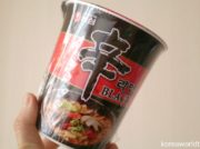 韓国シェア25%と全輸出4割 辛ラーメン1ブランドに依存する農心