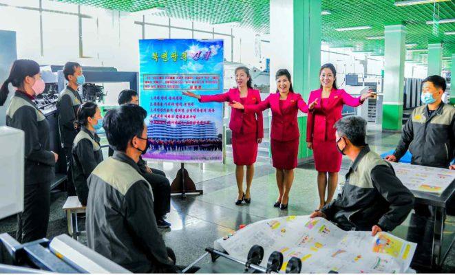 中朝貿易停止が調味料価格4倍など市民生活を直撃する北朝鮮