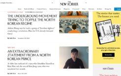 アメリカの雑誌ザ・ニューヨーカーオンライン版