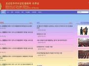 北朝鮮外務省「西欧の人権問題深刻」 EU提出の決議案を謀略と反論