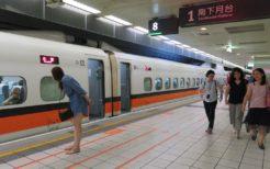 台湾高速鉄道(台湾新幹線)