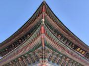 韓国がまた中国文化を盗んだとSNS炎上中 ほぞつぎは中国発祥?