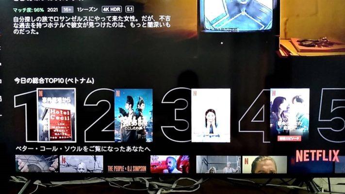 韓流映画やドラマがネトフリで人気