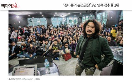 日本で語られないソウル市長選の「争点」