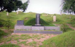 尹東柱のお墓