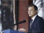 4.21韓国地裁が元慰安婦の訴え退ける 外交努力での解決に期待か