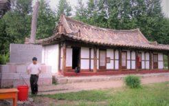 明東村にある復元された尹東柱の生家