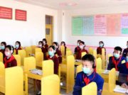 北朝鮮が全学校再開か 中朝国境でも対面授業再開 防疫緩和の動きへ