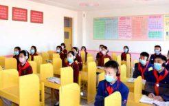 平安北道の模範学校